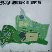 伏見桃山城公園