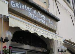 ジェラテリア ヨーグルテリア プリマヴェーラ