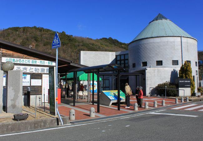 小豆島ふるさと村 ふるさと物産館