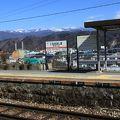 飯田線・飯島駅から白銀の山並みを眺めつつ伊那大島駅へ