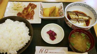 レストランN12