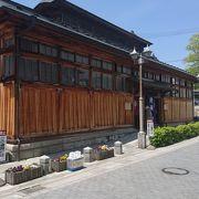 飯坂温泉はここから始まった
