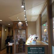 八戸駅で手軽に食べられます