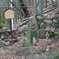 写真:北条新三郎の碑