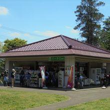 公園南側には売店もあります