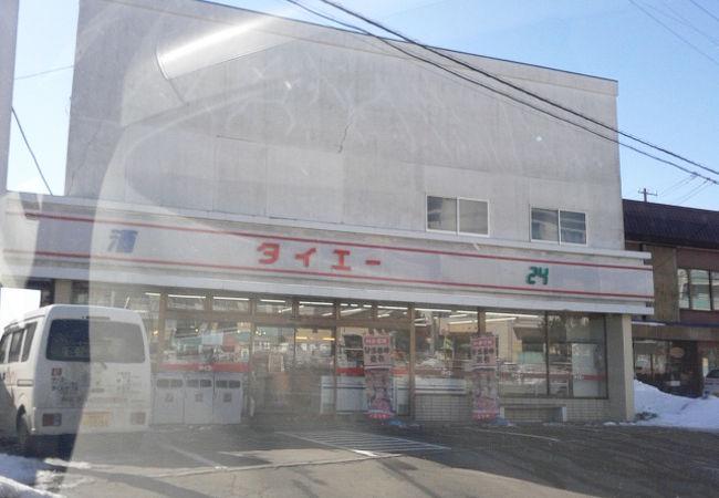 タイエー 曙店