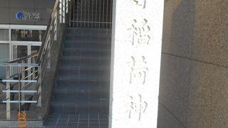 川守稲荷神社