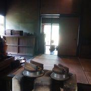 佐倉に残されている武家屋敷で最も古い