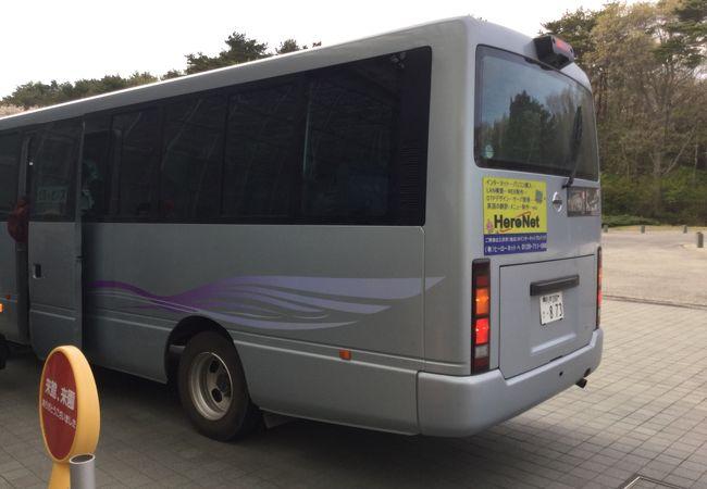 MISAWAぐるっとバス