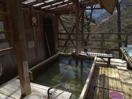 信州高山温泉郷 仙人露天岩風呂と渓谷美の宿 風景館 写真