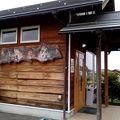 写真:橋本牧場 イタリアンジェラート アイス工房
