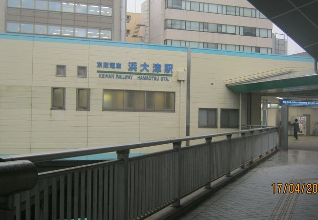 琵琶湖に近い駅です。