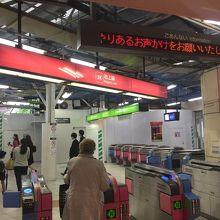 東急池上線五反田駅