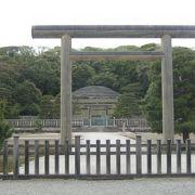 明治天皇陵は伏見城の二の丸跡地です。