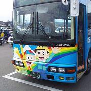 怪物くんの100円バス