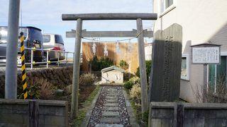 姥神社 折居社跡
