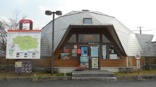 阿蘇インフォメーションセンター (阿蘇市観光協会)