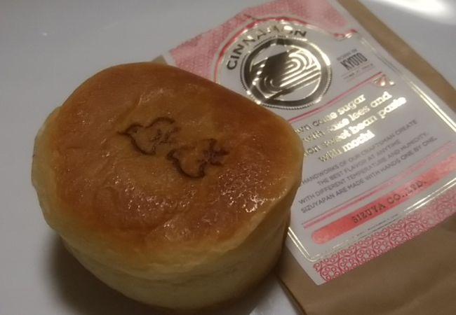 SIZUYAPAN 京都駅店