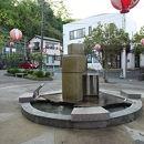 常磐湯本温泉