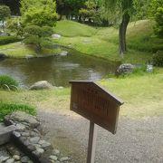 足利学校の中の庭園です。