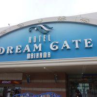 ホテルドリームゲート舞浜 写真
