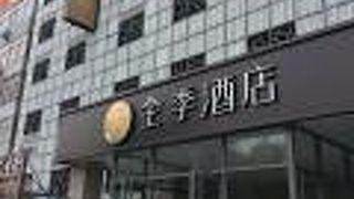 JI ホテル ベイジン ドンツィーメン