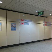 ブラッデル駅