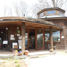 メリーゴーラウンドカフェ