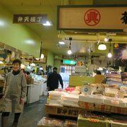 何でもそろう自由市場(乾物、鮮魚、野菜、果物)
