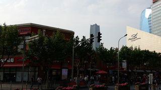 陸家嘴景庭商業広場