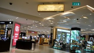 DFSギャラリア (マカオ店)