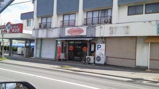 クローヌ洋菓子店
