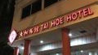タイ ホエ ホテル