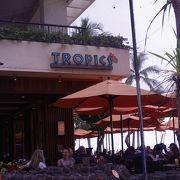 トロピクスバー&グリル ヒルトンハワイアンビレッジのビーチサイドレストラン