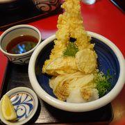 ここもまた人気店。天ぷらがうまい。