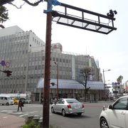 宮崎で一番の百貨店