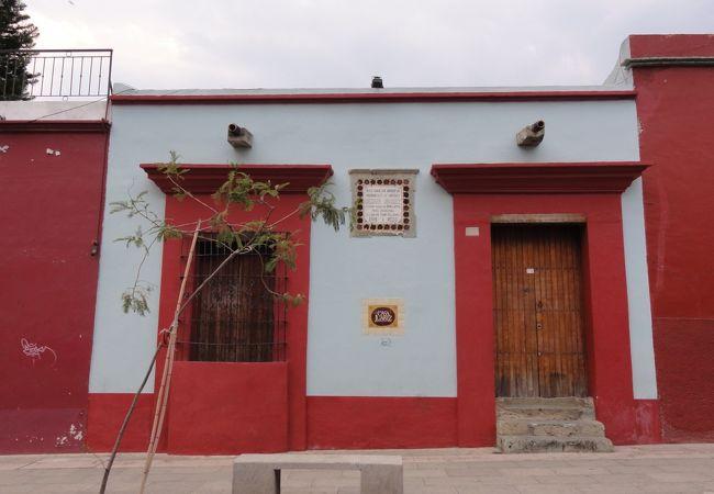 「建国の父」ベニート・フアレスが育った家