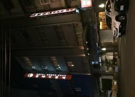 グリーン ピーク ホテル (緑峯大飯店) 写真