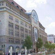 ベルリンの高級デパート