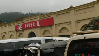 品揃え豊富なスーパー