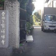 地味な普通のお寺