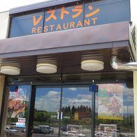 紫波サービスエリア 下り レストラン