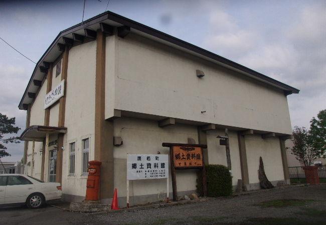 鷹栖町郷土資料館