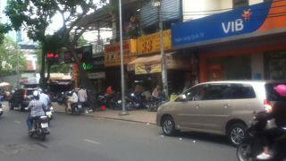 ベトナム インターナショナル バンク (VIB)