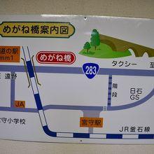 JR宮守駅にあった案内図