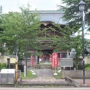 一般の方には普通のお寺、歴史ファンなら必見のお寺
