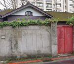 錦安日式宿舎群