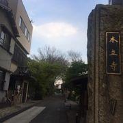 五反田の緑深いお寺