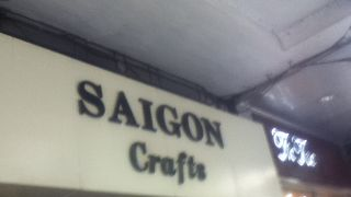 サイゴン クラフト
