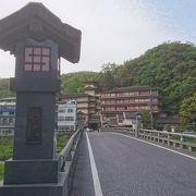 三朝川に架かる橋です。